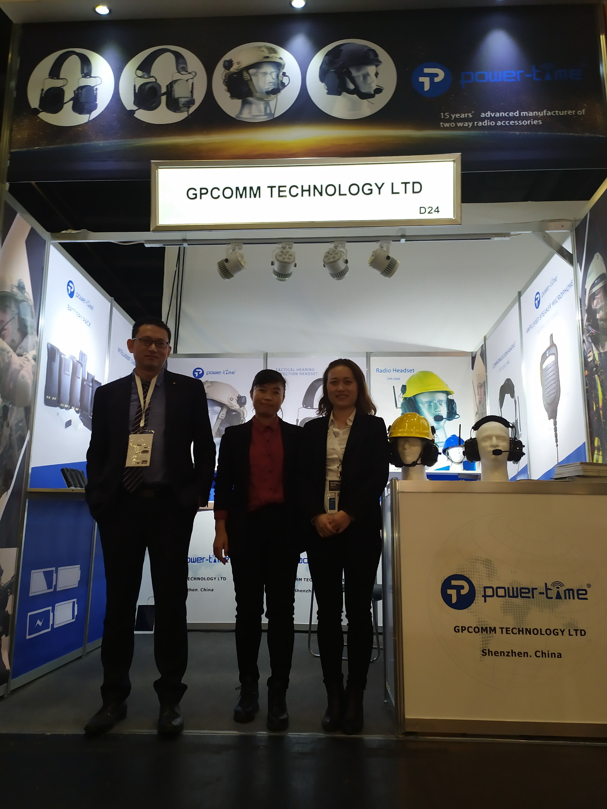 PMRExpo - thanks for visiting our booth D24